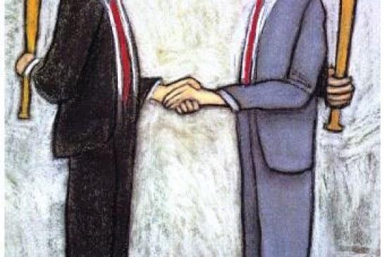 اعتماد در مذاکره – چگونه در مذاکرات اعتماد سازی کنیم و اعتماد داشته باشیم