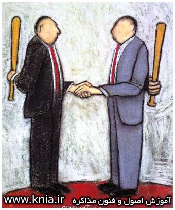 ۱۰ تاکتیک مذاکره در شرایط دشوار – گفتگوهای دشوار را انجام دهید
