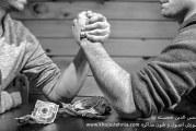 قدرت در مذاکره: چگونه در مذاکره شخص قدرتمندی باشیم