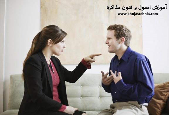 گفتگوی دشوار چیست؟ چند مثال و راهکار در مورد گفتگوهای دشوار