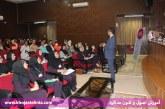 گزارش سمینار مهارت های ضروری انسان ۱۴۰۰