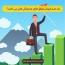 یک مدیر فروش موفق دارای چه ویژگی هایی می باشد؟