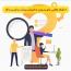 ۱۰ راهکار طلایی برای رسیدن به فروش بیشتر در کسب و کار